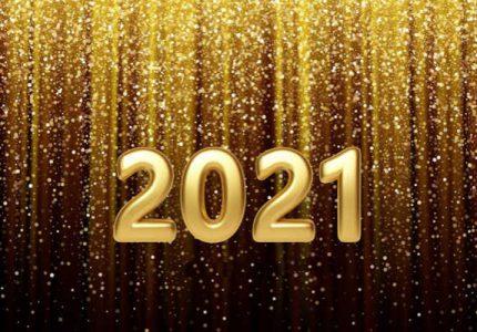 Actualité BONNE ANNÉE 2021